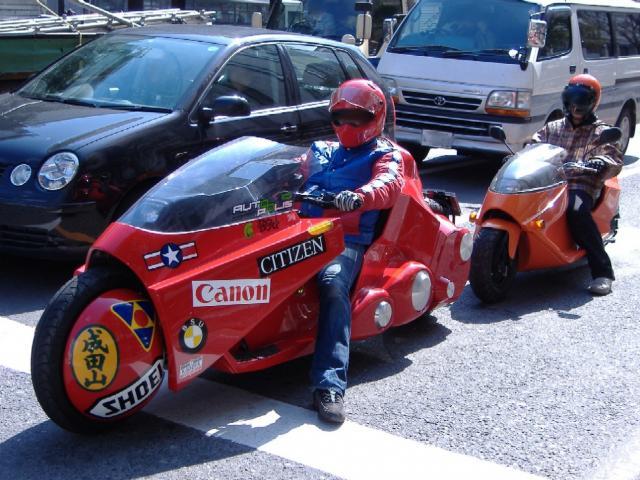 Jeff england AKIRA bike replica